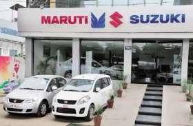 कार खरीदना हुआ बेहद आसान, मारुति ने लॉन्च की ऑनलाइन स्मार्ट फाइनेंस स्कीम