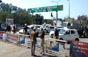 Lock Down 4.0 पढ़िए केन्द्र शासित प्रदेश चंडीगढ में क्या होगा क्या नहीं