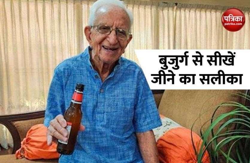 जीना इसी का नाम है: 90 साल के दादा, जो लॉकडाउन में पूरे कर रहे हैं अपने गोल