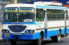 दिल्ली से हरियाणा के लिए आज चलेंगी रोडवेज बसें, ऑनलाइन टिकट बुकिंग शुरू