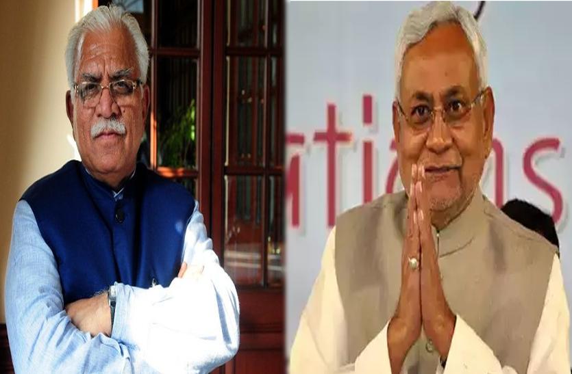 Nitish Kumar ने बिहारियों की देखभाल का खर्च लेने को कहा, हरियाणा CM ने दिया काबिले तारीफ जवाब