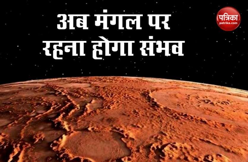 चांद के बाद अब मंगल पर बसेगी बस्ती, जुलाई में नासा भेजेगा यान