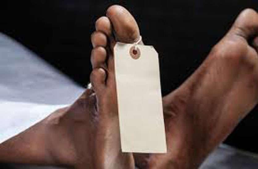 मुम्बई से लौटे युवक की मौत, परिजनों में कोहराम, होगी कोरोना जांच