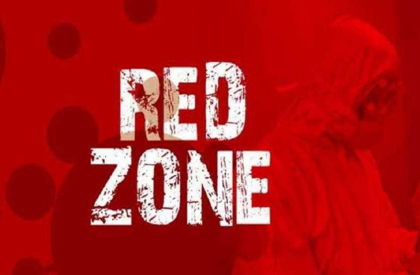 एक हफ्ते में फिर बढ़े रेड जोन, 21 जिले के 101 ब्लॉक रेड जोन घोषित