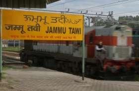 जम्मू और कश्मीर से श्रमिकों को लेकर छत्तीसगढ़ पहुंचेंगी दो स्पेशल ट्रेन