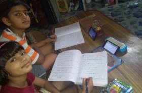 सरकारी स्कूलों में रेडियों, टीवी से ऑनलाइन पढ़ाई छात्रों की पहुंच से दूर