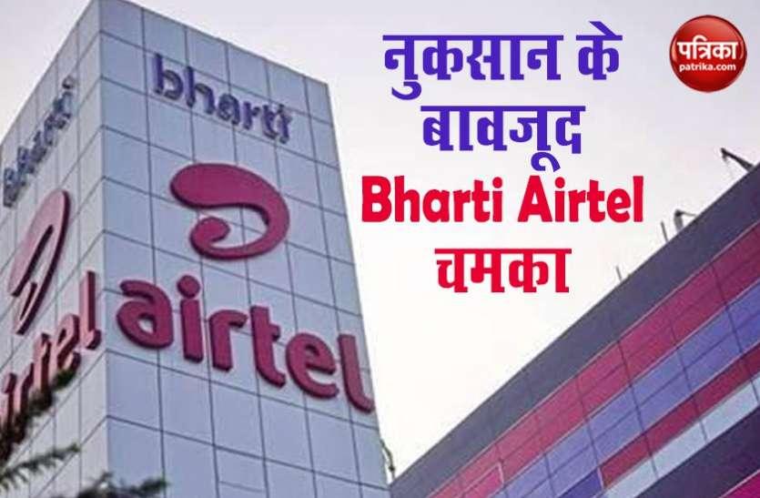 मार्च तिमाही में 5237 करोड़ के नुकसान के बावजूद BHARTI AIRTEL के शेयरों में उछाल, बनाया नया रिकॉर्ड