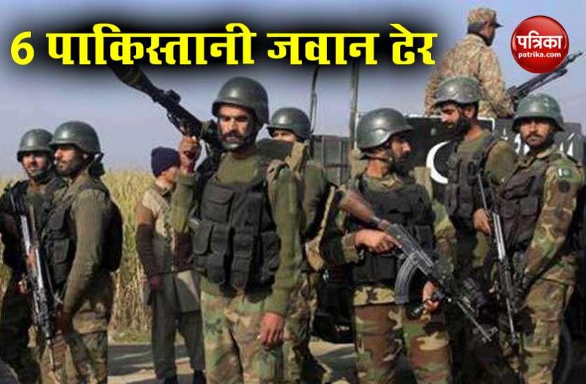 बलूचिस्तान में पाकिस्तानी सेना के 6 जवान मारे गए, हमले में 4 घायल