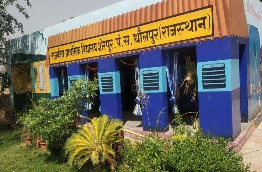 सरकारी स्कूल से चोरी का प्रयास, जाग होने पर ग्रामीणों पर पथराव व फायरिंग कर भागे चोरो