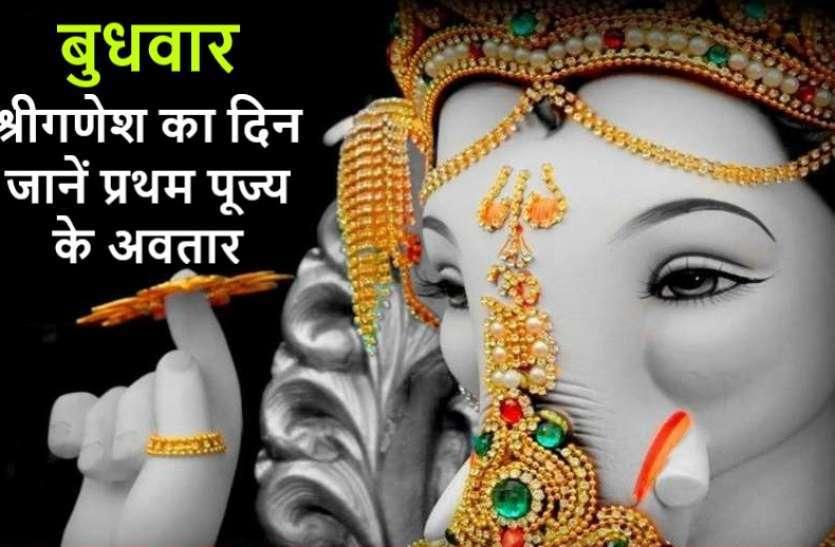 https://www.patrika.com/dharma-karma/eight-avatars-of-shri-ganesh-son-of-lord-shiv-6094187/