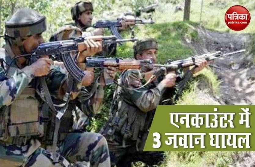 Jammu Kashmir: नवाकदल में सुरक्षा बलों और आतंकियों के बीच मुठभेड, तीन जवान घायल
