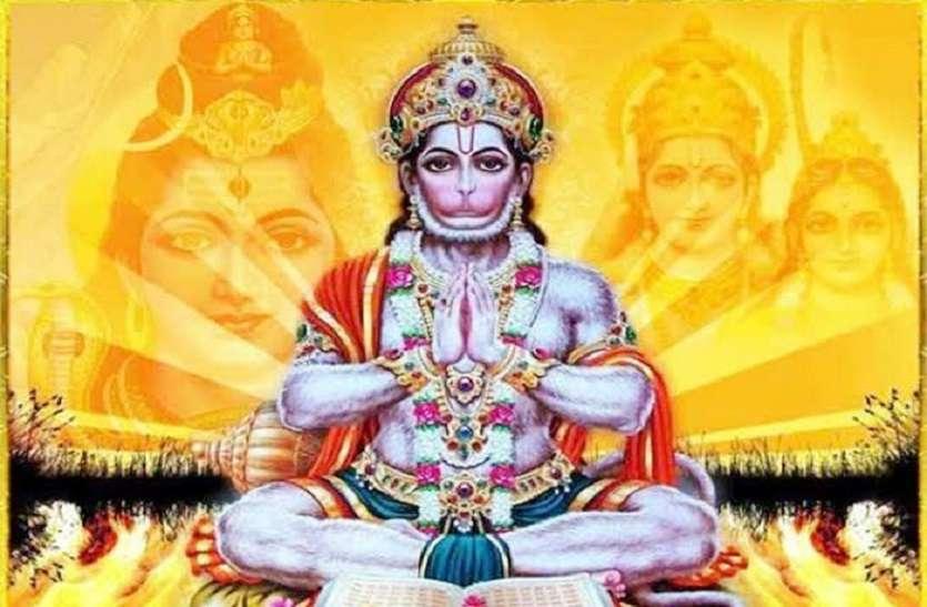 हनुमान जी की पूजा से पूरी होगी मनोकामना, आज हर काम होगा मंगल-मंगल: राशिफल