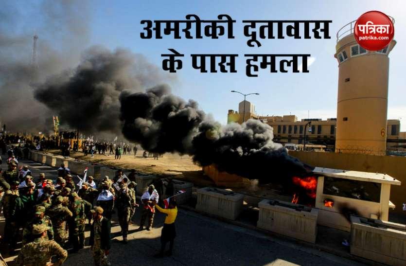 Iraq में रॉकेट हमला, American Embassy को निशाना बनाने की साजिश