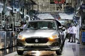 कोविड के बाद छोटी कारों की बढ़ेगी डिमांड, जानिए एक्सपर्ट की राय