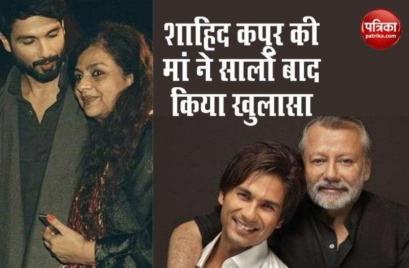 Shahid Kapoor की मां ने सालों बाद खोला राज, पंकज कपूर से तलाक को लेकर कही ये बड़ी बात