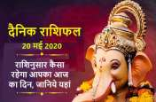 आज का राशिफल : बुधवार को श्रीगणेश की कृपा से 3 राशिवालों की चमकेगी किस्मत