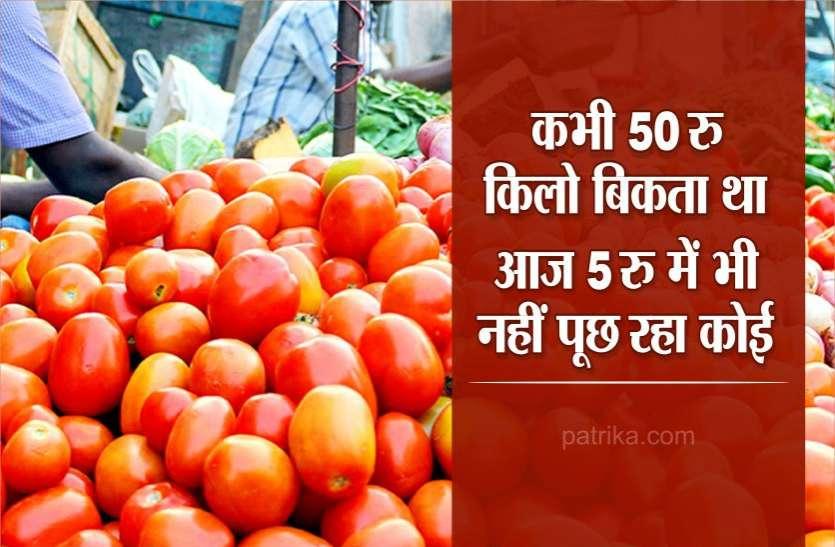 कभी पचास रुपये किलो बिकता था, आज पांच रुपये में भी कोई नहीं पूछ रहा