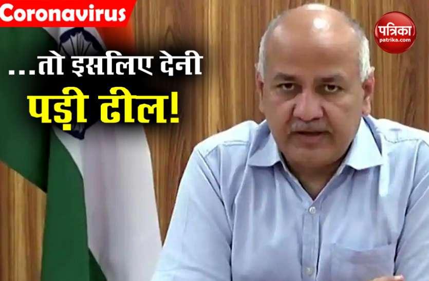 दिल्ली के डिप्टी CM मनीष सिसोदिया का बयान- Lockdown में इसलिए देनी पड़ी ढील