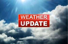 बादलों का डेरा, सामान्य से नीचे पारा, पश्चिमी विक्षोभ के प्रभाव से मौसम बदला