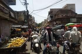 विदिशा ग्रीन जोन में आया, सभी दुकानें 7घंटे खुलेंगी, रेस्टॉरेंट-भोजनालय में अब भी खाने की अनुमति नहीं