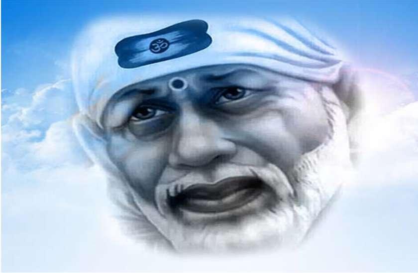 इच्छा पूर्ति के लिए मंदिर में नहीं अपने घर पर ही ऐसे करें, बाबा साईंनाथ की आराधना