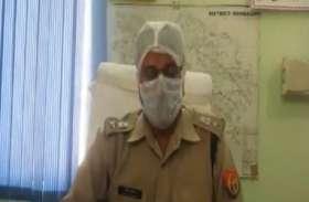 जमीनी विवाद में 60 वर्षीय बुजुर्ग की लाठी-डंडे और बेलचे से हमला कर की हत्या, जांच में जुटी पुलिस