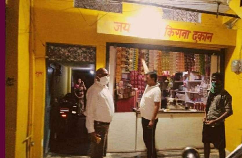 निर्धारित समय बाद खुली थी दुकानें, 7 दुकानें सील