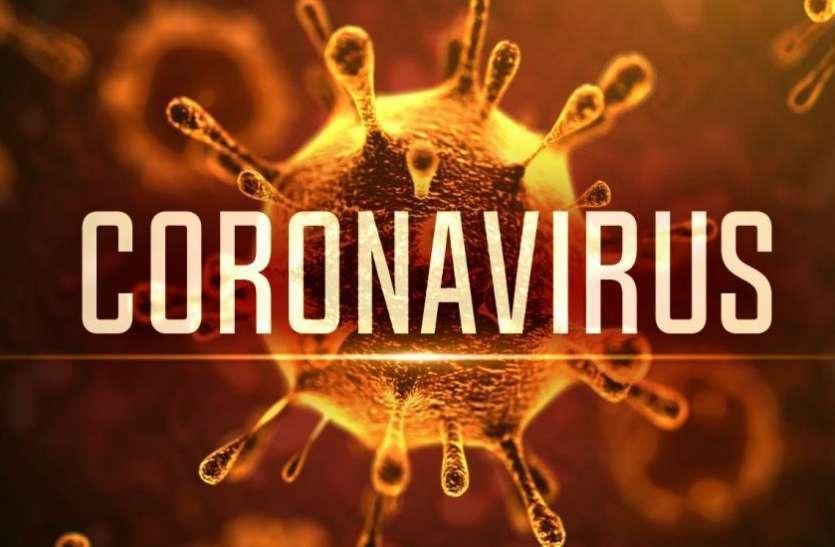 Gautam Budh Nagar में Corona का संक्रमण तेज,17 नए Patient मिले, 324 पहुंची संक्रमितों की संख्या