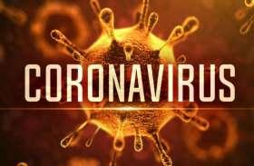 COVID-19 virus जनपहल में भाग लीजिए और 10 हजार का पुरस्कार जीतिए