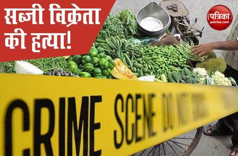 लुधियाना में सब्जी विक्रेता की तेजधार हथियार से हत्या, पेट्रोल पंप के CCTV में कैद हुई घटना