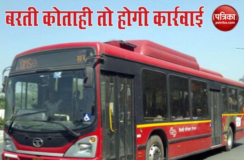Transport Minister Kailash Gehlot  : नियमों का पालन न करने वाले डीटीसी कर्मियों के खिलाफ होगी कार्रवाई