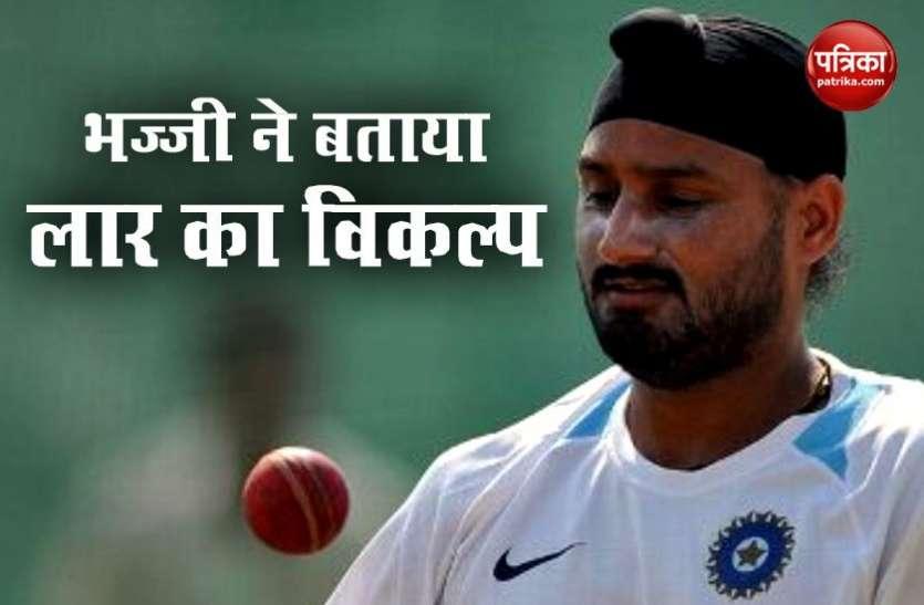 Harbhajan Singh ने बताया क्रिकेट में क्या काम करता है Saliva, प्रयोग बंद होने पर क्या पड़ेगा असर