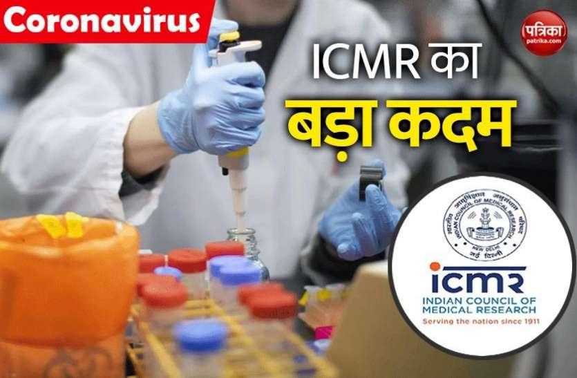 COVID-19: प्रवासियों की घर वापसी के साथ ही ICMR बढ़ा रहा टेस्टिंग की क्षमता