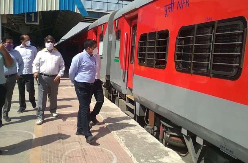 1426 यात्रियों को लेकर लालगढ़ रेलवे स्टेशन से बिहार केे लिए ट्रेन रवाना