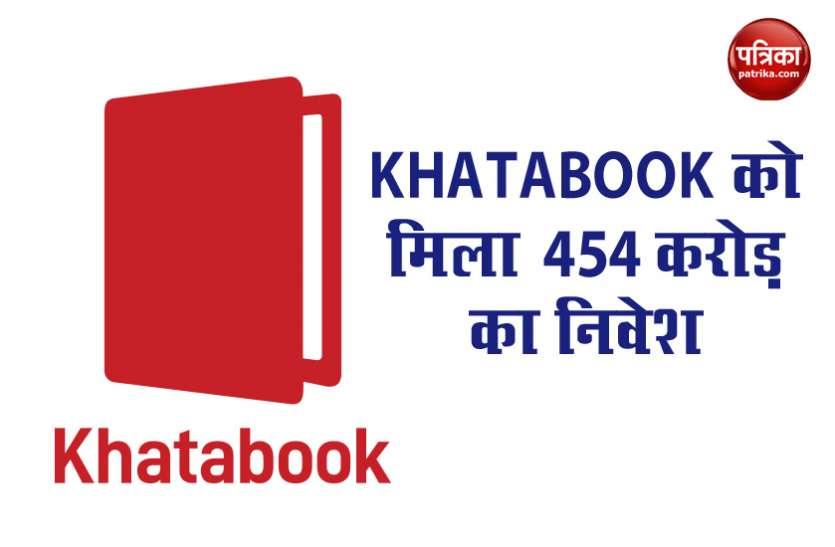 Khatabook को मिली बड़ी कामयाबी, B Capital Group करेगा 454 करोड़ का निवेश