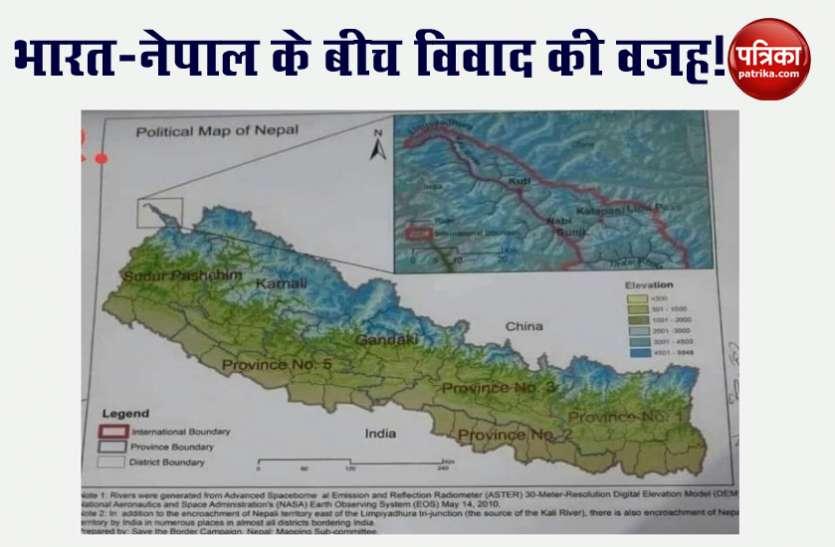 भारत-नेपाल के बीच इन तीन सीमा क्षेत्रों को लेकर है विवाद, क्या है इसकी वजह?