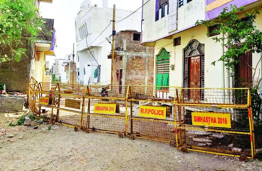 महिदपुर में एक ही परिवार के 7 लोगों की रिपोर्ट पॉजिटिव तो बडनग़र-तराना में भी बढ़ी संख्या