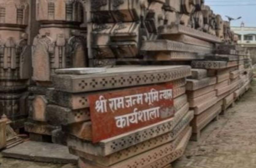 चंपतराय का खुलासा, अयोध्या में राम का मंदिर नहीं रामजन्मभूमि का मंदिर बन रहा है
