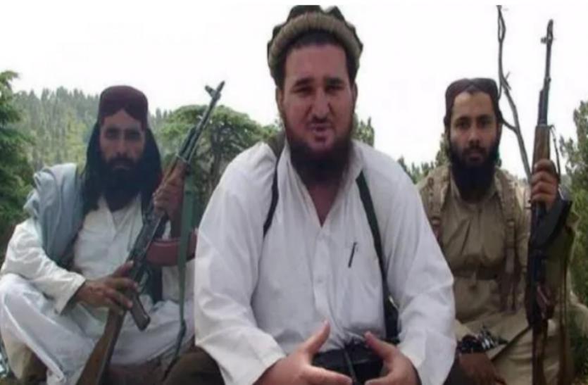 तालिबान के पूर्व प्रवक्ता एहसानुल्लाह का सनसनीखेज खुलासा, PAK कई हस्तियों की कराना चाहता था हत्या