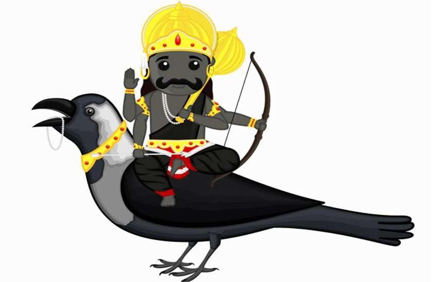 शनि जयंती पर्व : शनि देव की इस स्तुति का पाठ करता हर कामना पूरी