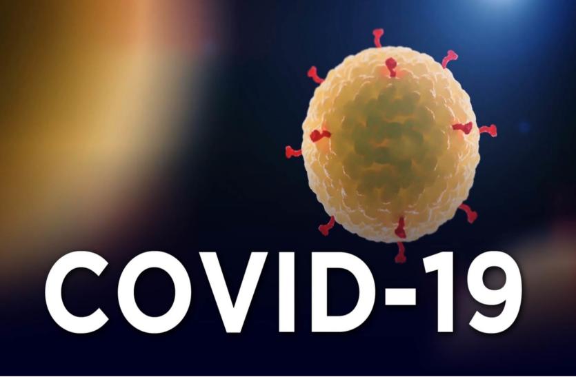 कोविड-19 के इलाज में चीनी परंपरागत चिकित्सा का प्रभावी