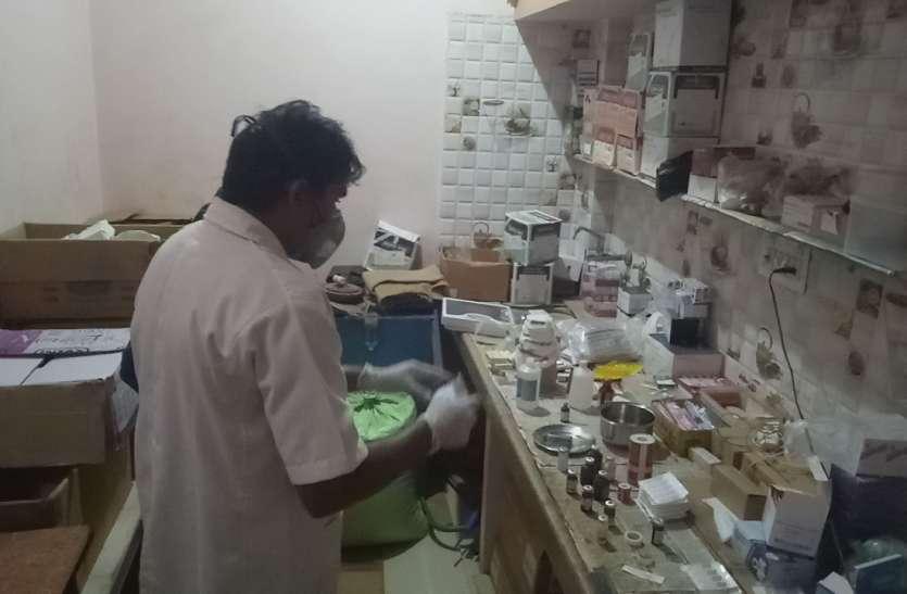 22 दुकानदारों के चालान काटे, मेडिकल की आड़ में चल रहा था क्लीनिक, कार्रवाई कर किया सील