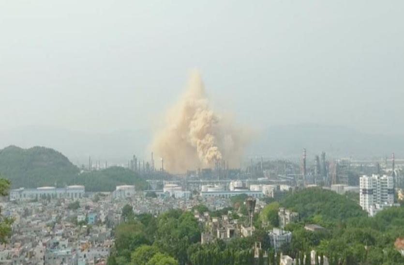 Video: विशाखापट्टनम में धुएं का गुब्बार दिखने से दहशत, पहले गैस कांड ने ली थी दर्जनों लोगों की जान