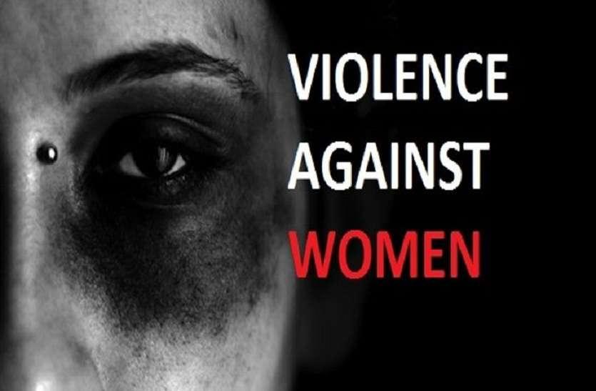 लॉकडाउन: देश में घरेलू हिंसा बढ़ी, हरियाणा में घटी, महिला उत्पीडऩ की घटनाएं कम