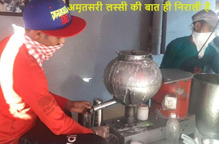 Amritsari lassi