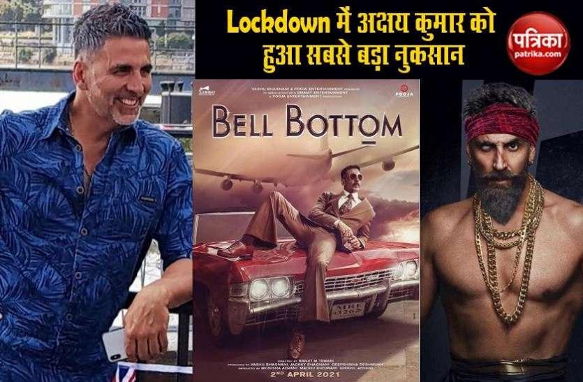 कोरोना की चपेट में आई Akshay Kumar  की 7 फिल्में, एक्टर को हुआ करोड़ों का नुकसान !