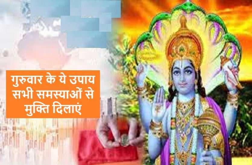 https://www.patrika.com/dharma-karma/sanatan-dharma-sanatana-dharma-hinduism-on-lord-vishnu-6052860/