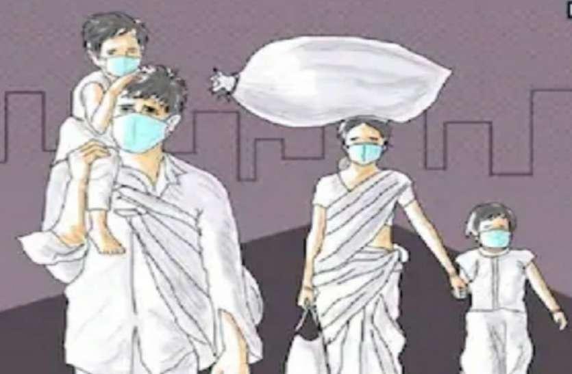 कोरोना के 57 फीसदी मरीज महाराष्ट्र से लौटे प्रवासी