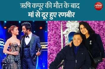 Rishi Kapoor की मौत के बाद Ranbir Kapoor नही रहना चाहते मां के साथ, अलग  रहने का लिया फैसला!