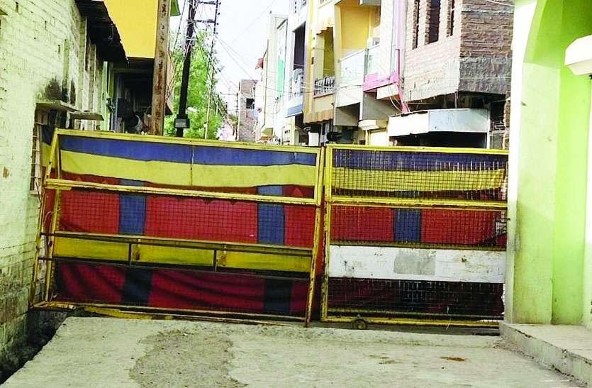 महिदपुर में कोरोना का कहर, 12 लोगों की रिपोर्ट आई पॉजिटिव